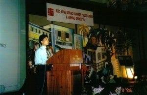 Keynote at Board of Commissioners of Currency Singapore's website launch (1 September 1996)