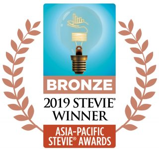 "McGallen & Bolden wins ""Most Innovative PR Agency of the Year 2019"" Bronze Stevie® Award - Asia-Pacific Stevies"